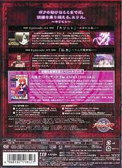 送料無料/[DVD]/ナイトウィザード -The ANIMATION- VOL.3 [初回限定版]/アニメ/GNBA-7485