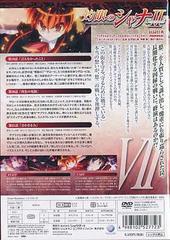 送料無料有/灼眼のシャナII 第VII巻/アニメ/GNBA-7557