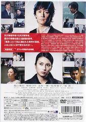 送料無料有/[DVD]/容疑者Xの献身 スタンダード・エディション/邦画/PCBE-53287