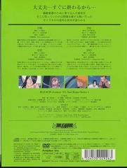送料無料有/[DVD]/BLEACH 破面・VS.死神篇 1 [CD付限定版]/アニメ/ANZB-2951