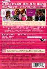 送料無料有/[DVD]/下妻物語 スタンダード・エディション/邦画/SDV-3247D