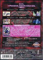 送料無料有/ナイトウィザード -The ANIMATION- VOL.6 [初回限定版]/アニメ/GNBA-7488