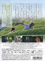 送料無料有/殯(もがり)の森/邦画/NSDS-11967