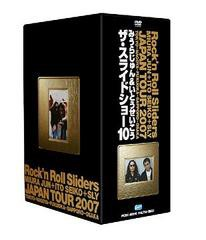 送料無料/[DVD]/ザ・スライドショー 10 Rock'n Roll Sliders JAPAN TOUR 2007 みうらさん、やりすぎだよ! [初回限定生産]/みうらじゅん、