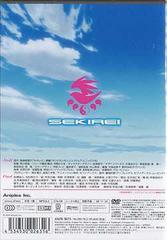 送料無料有/セキレイ 弐 [CD付限定版]/アニメ/ANZB-3673