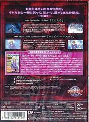 送料無料/[DVD]/ナイトウィザード -The ANIMATION- VOL.7 [初回限定版]/アニメ/GNBA-7489