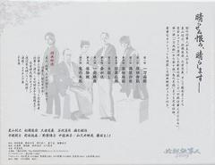 送料無料有/[DVD]/必殺仕事人2009 DVD-BOX 上巻/TVドラマ/PCBE-63350