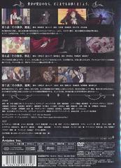 送料無料有/[DVD]/黒執事 III [CD付限定版]/アニメ/ANZB-3775