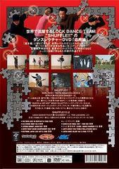 送料無料有/SHUFFLE!!/Dance Lesson Locking No.1 応用編/TKYD-2