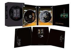 送料無料有/[DVD]/劇場版「空の境界」矛盾螺旋 [CD付限定版]/アニメ/ANZB-2889