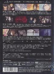 送料無料有/[DVD]/黒執事 IV [CD付限定版]/アニメ/ANZB-3777