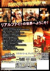 送料無料有/[DVD]/エクストリーム チックファイト VOLUME 3/格闘技/TECH-13