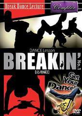 送料無料有/Dance Lesson BREAKIN' No.2 応用編/KATSU/TKYD-4