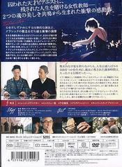 送料無料有/4分間のピアニスト/洋画/GADY-1299