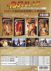 送料無料/[DVD]/インディ・ジョーンズ コンプリート・コレクション/洋画/PPSA-113780
