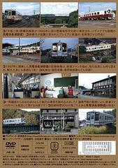 送料無料有/「天竜浜名湖鉄道」/鉄道/ARCH-1005