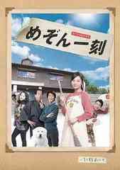 送料無料有/[DVD]/スペシャルドラマ めぞん一刻/TVドラマ/TBD-5611
