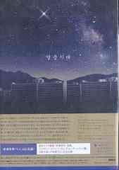 送料無料有/英雄時代 DVD-BOX 5/TVドラマ/PCBE-62585