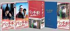 送料無料有/[DVD]/パッチギ! LOVE&PEACE プレミアム・エディション/邦画/BIBJ-7510
