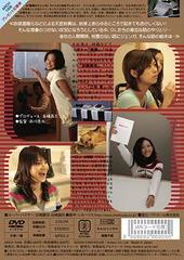 送料無料有/最後のジェンガ/オリジナルV/ARCH-1008