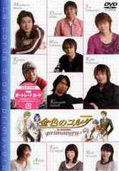 送料無料有/[DVD]/オムニバス/金色のコルダ 〜primavera〜/KEBH-1071