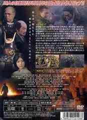 送料無料有/[DVD]/戦国自衛隊 関ヶ原の戦い/TVドラマ/VPBX-12108