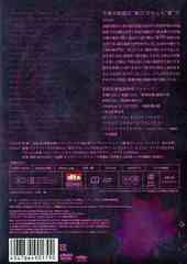 送料無料有/[DVD]/LOVERS DVDスペシャル・エディション/洋画/REDV-78