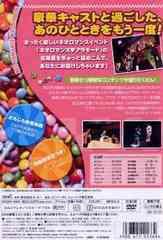 送料無料有/[DVD]/オムニバス/ライブビデオ ネオロマンス アラモード/KEBH-1084