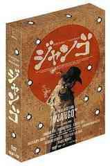 送料無料有/SUKIYAKI WESTERN ジャンゴ スペシャル・コレクターズ・エディション/邦画/GNBD-1430