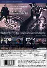 送料無料有/[DVD]/ベルリン・天使の詩 [デジタルニューマスター版]/洋画/TBD-9123