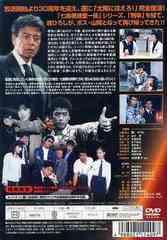 送料無料有/[DVD]/太陽にほえろ! 2001/TVドラマ/VPBX-11409