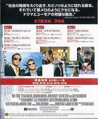 送料無料有/[DVD]/NIP/TUCK -マイアミ整形外科医- 〈ファースト・シーズン〉 セット1 [期間限定生産] 2009/02/27まで/TVドラマ/SPNT-1