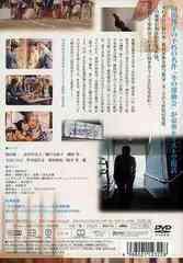 送料無料有/冬の運動会/TVドラマ/VPBX-12322