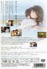 送料無料有/[DVD]/たったひとつのたからもの/TVドラマ/VPBX-12243