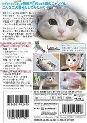 送料無料有/[DVD]/ウニの秘密基地/趣味教養/EXPD-3241