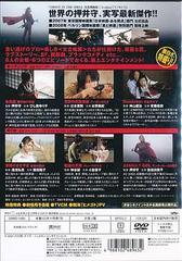 送料無料有/[DVD]/真・女立喰師列伝 スタンダード・エディション/邦画/GNBD-1480