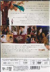 送料無料有/ショコラの見た世界 デラックス版/邦画/GNBD-1466