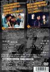 送料無料有/[DVD]/金田一少年の事件簿 Vol.4/TVドラマ/VPBX-11397