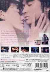 送料無料有/[DVD]/欲望/邦画/BCBJ-2505