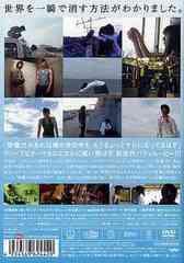 送料無料有/[DVD]/スクラップ・ヘブン/邦画/BCBJ-2442