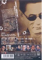 送料無料有/[DVD]/BROTHER/邦画/BCBJ-3090