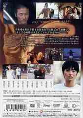 送料無料有/[DVD]/誰がために/邦画/BCBJ-2428