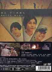 送料無料有/[DVD]/終戦六十年スペシャルドラマ 火垂るの墓/TVドラマ/VPBX-12482
