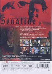 送料無料有/[DVD]/ソナチネ/邦画/BCBJ-3085