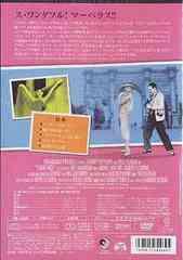 送料無料有/パリの恋人 スペシャル・コレクターズ・エディション デジタル・リマスター版/洋画/PPA-113340