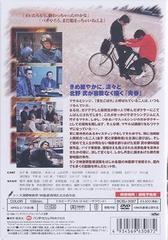 送料無料有/[DVD]/キッズ・リターン/邦画/BCBJ-3087