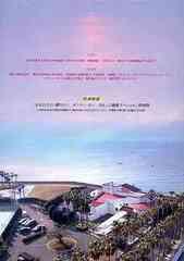 送料無料有/[DVD]/オンリー・ユー 〜愛されて〜 DVD-BOX/TVドラマ/VPBX-12904