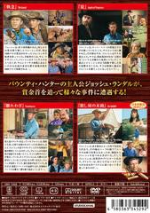 送料無料有/拳銃無宿 Vol.4/TVドラマ/ORS-7068