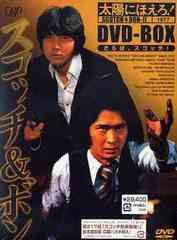 送料無料有/[DVD]/太陽にほえろ! スコッチ&ボン編 II DVD-BOX 「さらば、スコッチ!」 [初回限定生産]/TVドラマ/VPBX-11929