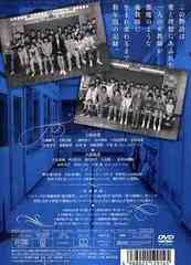 送料無料/[DVD]/女王の教室 エピソード1 堕天使 エピソード2 悪魔降臨 DVD-BOX/TVドラマ/VPBX-12914